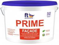 Краска латексная водоэмульсионная FT Professional Prime Facade Base A глубокий мат белый 10л