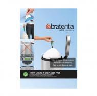 Мешки для мусора с затяжками Brabantia Bin Liners крепкие 23 л 40 шт. (в диспенсере)