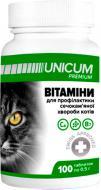 Витамины UNiCUM для котов профилактика мочекаменной болезни 100 таблеток