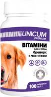 Вітаміни для собак з часником Бреверс 100 таблеток