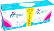 Прокладки гігієнічні Normal Clinic Comfort light 20 шт.