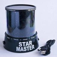 Ночник-проектор звездного неба Star Master Черный (OKsc1022299204)