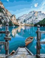 Картина за номерами Блакитна затока bk_1208 BookOpt