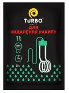 Засіб для видалення накипу TURBOчист 30 г