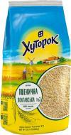 Крупа пшенична Хуторок 800 4820211660109