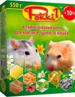 Корм Лорі Роккі для хом'яків і щурів 550 г