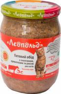 Корм Леопольд з телятиною креветками та рисом 500 г