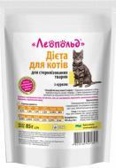 Корм Леопольд Дієта для стерилізованих/кастрованих котів з куркою 85 г
