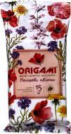 Вологі серветки Origami Польові квіти 15 шт.