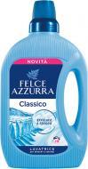 Гель для машинного прання Felce Azzurra Classico 1,595 л