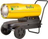 Теплова гармата Ballu BHDP-30