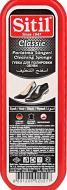 Губка-блиск для взуття стандарт Sitil чорний