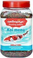 Корм Акваріус для риб Меню для коропів Коі плаваючі пелети 200 г