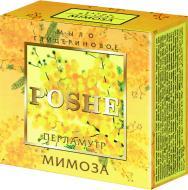 Мыло POSHE глицериновое перламутровое «Мимоза» 100 г