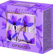 Мыло POSHE глицериновое перламутровое «Орхидея» 100 г