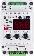 Реле напруги  Volt Control 32 А РН-113