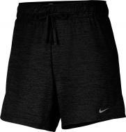 Шорты Nike W NK DRY SHORT ATTK 2.0 TR5 CJ2299-010 р. L черный