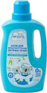 Гель для машинного та ручного прання Asens Kids Baby Liquid detergent 1 л