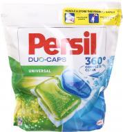 Капсули для машинного прання Persil Duo-Caps Universal 36 шт.