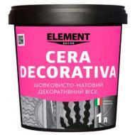 Декоративний віск Element Decor Cera Decorativa 1 кг