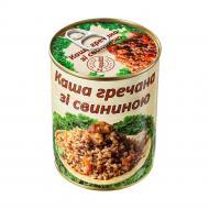 Каша гречневая со свининой Lappetit 340 г (4820177070073)