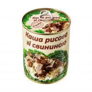 Каша рисовая со свининой Lappetit 340 г (4820177070103)