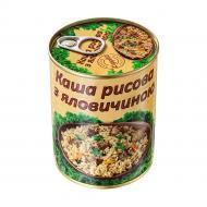 Каша рисовая с говядиной Lappetit 340 г (4820177070165)