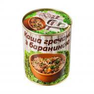 Каша гречневая с бараниной Lappetit 340 г (4820021840401)
