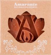 Натуральне мило Амаранте з кавою 130 г