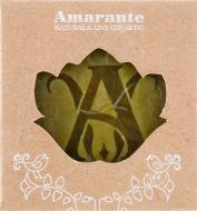 Натуральне мило Амаранте з оливковою олією 130 г