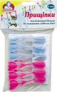 Прищіпки пластик soft touch тюльпан для делікатної білизни 6 шт. Помічниця