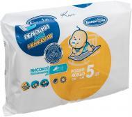 Пелюшки Білосніжка для немовлят гігієнічні 40х60 см 5 шт.