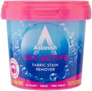 Плямовивідник Astonish кисневий засіб для виведення складних плям Oxy Active 500 г