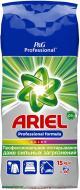 Пральний порошок для машинного прання Ariel Expert Color (5413149520707) 15 кг