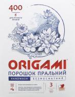 Пральний порошок для ручного прання Origami 0,4 кг