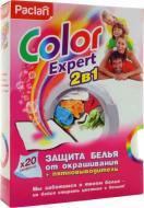 Листи для машинного прання Paclan COLOR EXPERT 2в1 для запобігання фарбування білизни під час прання і виведення плям 2