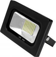 Прожектор Hopfen TA 11 LED 15 Вт IP65 чорний