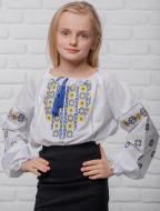 Вишиванка для дівчаток Сварга Епіцентр 1 р.116-122 блакитно-жовтий