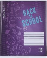 Тетрадь школьная 18 листов в линию 1 Nota Bene