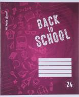 Тетрадь школьная 24 листа в линию 1 Nota Bene
