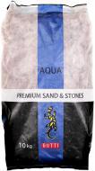 Ґрунт для акваріума GUTTI Мармур Marmo rubino червоний 1-2 см 10 кг