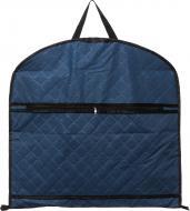 Чохол для одягу складаний Vivendi 150x60 см