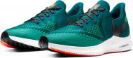 Кроссовки Nike ZOOM WINFLO 6 AQ7497-300 р.9,5 бирюзовый