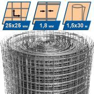 Сітка зварна оцинкована 25x25x1,8 мм h=1,5 м