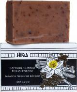 Натуральне мило ЯКА Какао та пшеничні висівки 75 г
