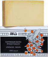 Натуральне мило ЯКА Апельсин-ваніль 75 г