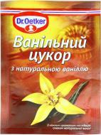 Ванільний цукор з натуральною ваніллю 15 г Dr. Oetker (5941132018448)