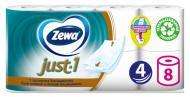 Туалетний папір Zewa Just 1 біла чотиришаровий 8 шт.