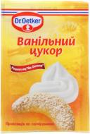 Ванільний цукор 8 г Dr. Oetker (5941132002140)