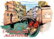 Альбом для малювання 6 аркушів на скобі АА4506 GRAFIKA